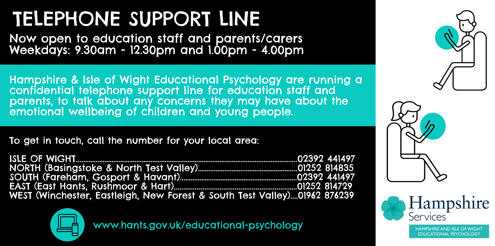 Telephone Support Line now open to education staff and parents/carers 01962 876239